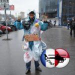 Собери мусор— получи планшет:вУфепройдет экологическая акция&nbsp