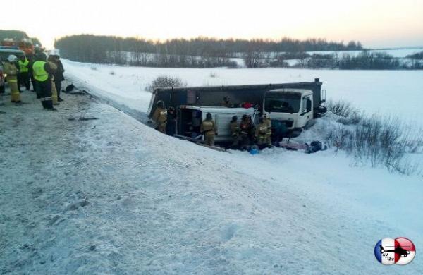 Страховая начала приём заявлений отродственников жертв аварии савтобусом наМ-5&nbsp