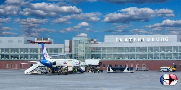 Пассажиропоток аэропортов холдинга «Аэропорты Регионов» по итогам 2016 года составил 9,3 млн человек