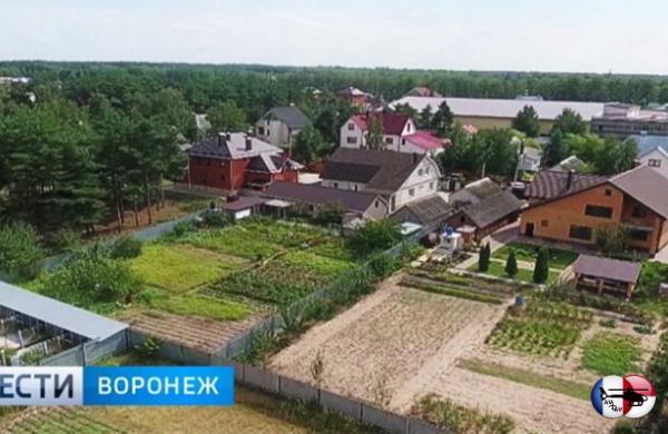 Воронежских пенсионеров освободили отуплаты земельного налога&nbsp