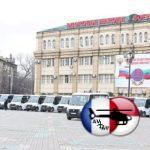«Газель Next»: ВМахачкале презентовали новое поколение маршрутных такси (видео)&nbsp