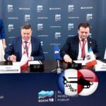 Пократчайшему пути: Вологда иВеликий Новгород могут стать ближе&nbsp