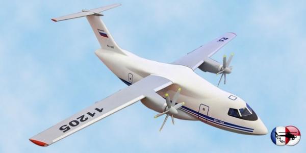В Воронеж отправлен второй комплект агрегатов для самолёта Ил-112В