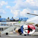 Аэропорт «Калуга» планирует существенно увеличить пассажиропоток в 2016 году