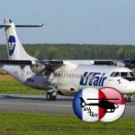Из Международного аэропорта Стригино появится регулярный рейс в Уфу