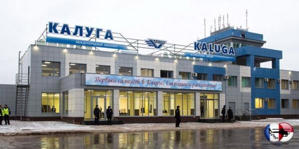 В аэропорту Грабцево (Калуга) откроется пограничный пункт