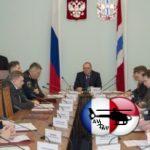 Омская область увеличила финансирование противопаводковых мероприятий в2,5раза&nbsp