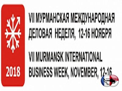Власти Мурманской области утвердили сроки главного бизнес-форума региона&nbsp