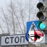 ВОмске установят светофоры созвуковыми сигналами&nbsp