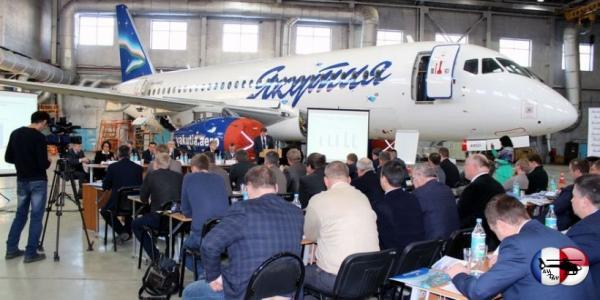 А/к «Якутия» провела лётно-техническую конференцию по эксплуатации самолётов Sukhoi Superjet 100