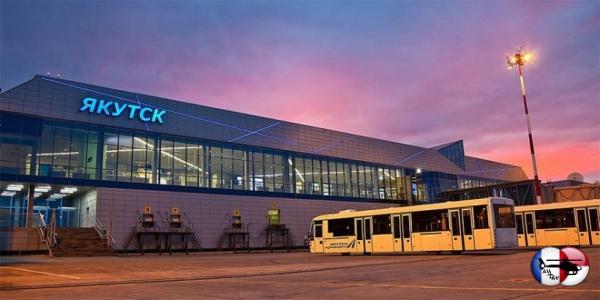 В аэропорту Якутска будет проведена реконструкция систем управления полётами