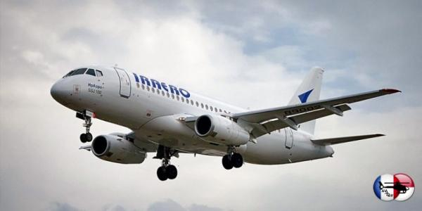 Аэропорт «Иркутск» перешёл на зимнее рассписание