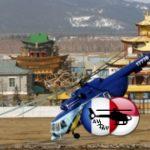 Вертолёты Ми-8АМТ и Ми-171 обслужат добывающие проекты «Роснефти»