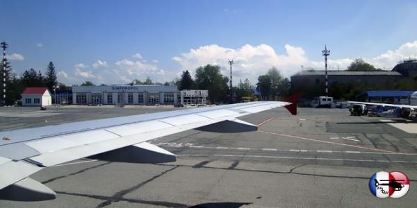 Аэропорт «Симферополь» в 2016 году обслужил 5,2 миллиона пассажиров