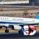 Крупнейший авиаперевозчик Азии возвращается в иркутский аэропорт