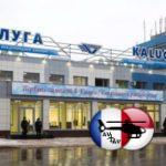 «Саратовские авиалинии» будут базироваться в аэропорту «Калуга»