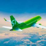Услуги деловой авиации в Сахалинской области